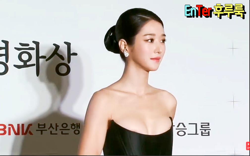 scandal bị lộ hàng của Seo Ye Ji